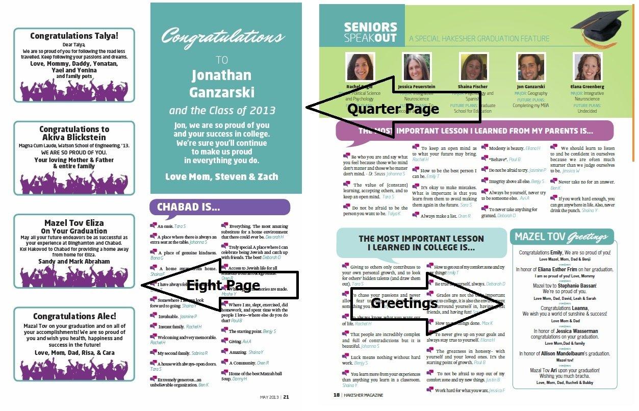 Hakesher Graduation Greetings Rohr Chabad Center For Jewish
