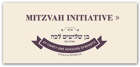 Mitzvah Initiative